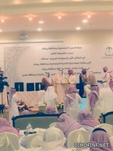 مشاركة الجمعية في ملتقى الجمعيات الأول في بيشة