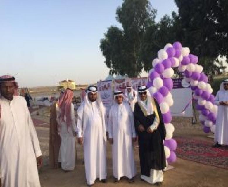 مشاركة الجمعية في احتفالات عيد الفطر في محافظة بيشة