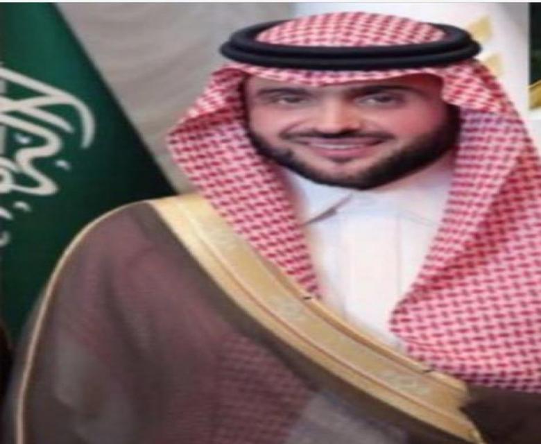 الأمير الدكتور تركي بن سعدمحافظًا لبيشة